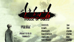 [Rigeng] House of Dolls Ch.0-28 (English) (YoManga)